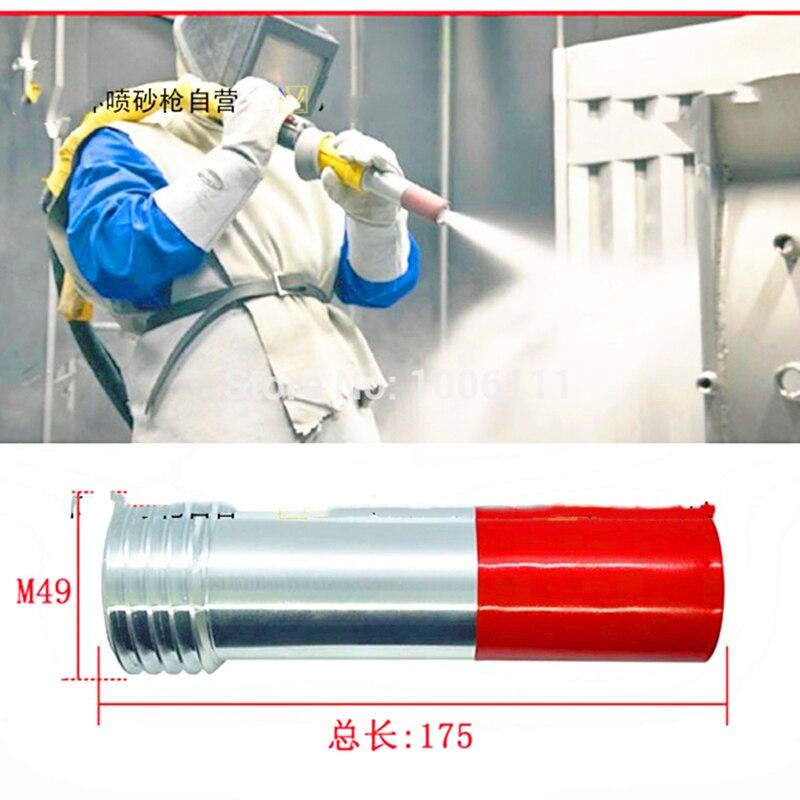 6mm/8mm/10mm/12mm Coarse Thread Sand Blasting Nozzle ,big Thread Sandblast Gun With Boron Carbide Nozzle
