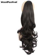 WoodFestival Wavy Claw Clip Ponytail Hair Extension Black Br