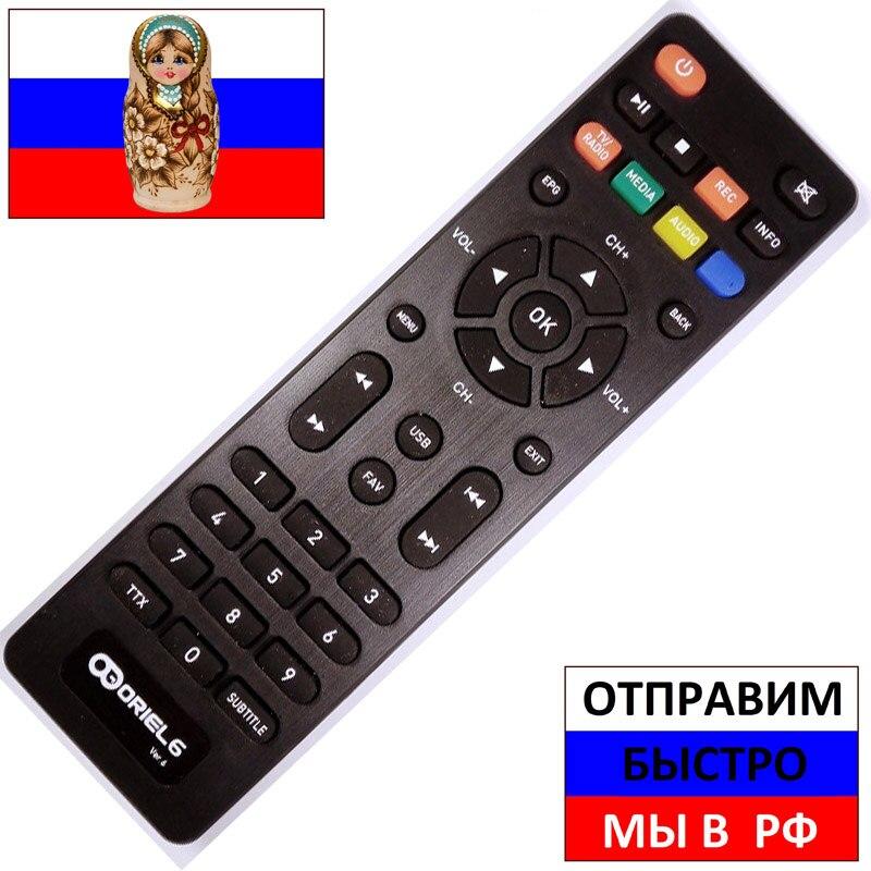Пульт Oriel ПДУ-6 для цифровых приставок DVB-T2. Оригинальный.