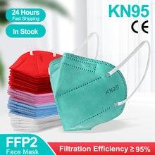 5-70 pces ffp2mask reusável kn95 máscaras ce certificada adulto ffp2reutilizável mascherine kn95 mascarillas máscara protetora máscaras