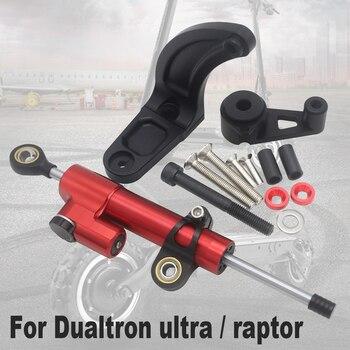 Kit de soporte de montaje de amortiguador para patinete eléctrico, estabilizador para Dualtron ultra 2 y Limited