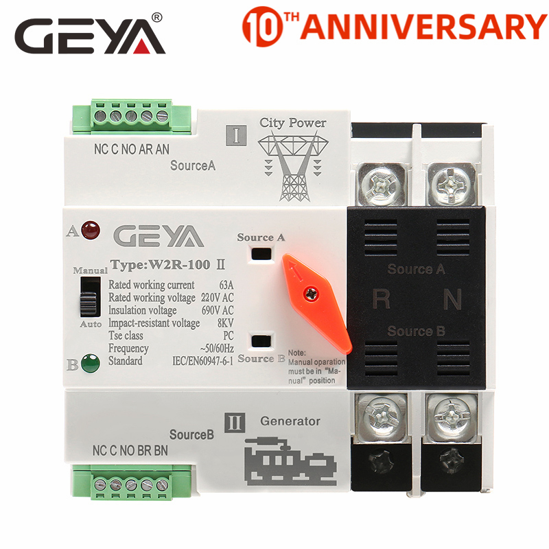 GEYA W2R Mini ATS 2P  Automatic Transfer Switch Electrical Selector Switches Dual Power Switch ATS 63A 100A ATS DP