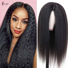5x5 fechamento do laço perucas yaki brasileiro kinky em linha reta do cabelo humano do laço frontal perucas pré arrancadas para preto perucas de cabelo feminino uwigs
