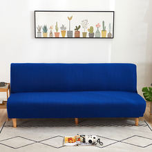 Однотонный полноразмерный чехол для дивана плотно облегающий