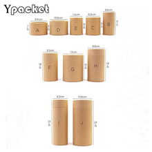 Tea Packaging Tube Drawing Tube Wrapping Packaging 20pcs/lot Kraft Paper Tube Packing Coffe Gift (OEM Logo:MOQ 500pcs)