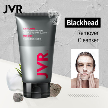 JVR Volcanic Mud/Seaweed/Hyaluronic Acid Facial Cleanser Moisturizing Foam Blackhead Remover Face Wash Shrink Pores