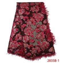 Новое поступление, парча, кружевная ткань, французский тюль, кружево, вышитое в нигерийском стиле, чистая кружевная ткань для женщин, свадебное платье, APW2835B