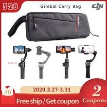 For OSMO Mobile 2 Portable Handheld Gimbal Storage Hand Bag for DJI Osmo Mobile 2 Accessories Carrying Case Handheld HandBag(China)