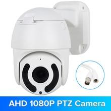 1080P AHD Speed Dome Camera IR Night Vision PTZ CCTV Surveillance CVBS TVI CVI AHD Camera 2MP Dome Coaxial RS485 Control hac hdw2200s 2mp camera coaxial machine hemisphere 1080p
