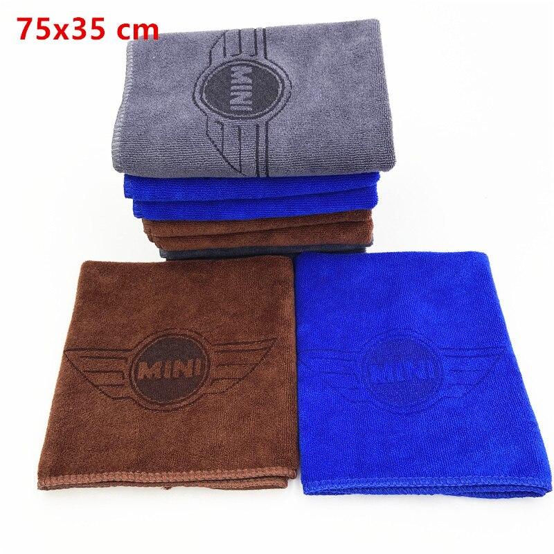 75X35 microfibra coche toalla con logotipo lavado toalla limpia para BMW M3 M5 M6 E46 E90 E60 E39 E36 E87 E92 E91F30 F20 F30 accesorios de coche