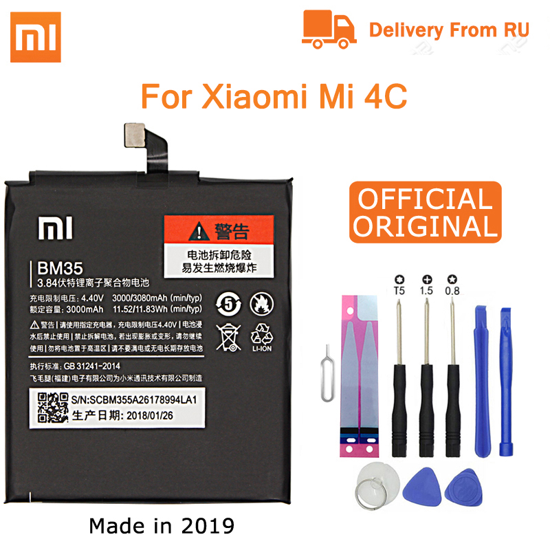 Xiao mi Original Replacement Battery <font><b>BM35</b></font> For Xiaomi Mi 4C Cellphone Phone Battery 3080mAh Rechargeable battery image