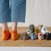 4 pares pacote moda tornozelo meias feminino bonito engraçado bordado doce cor algodão meias casuais sólido meias criativas dos desenhos animados