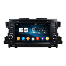 """KLYDE 8 Core 7"""" 2 Din Android 9.0 Car DVD Player For Mazda CX-5 2011-2012 Car Audio Stereo Radio Car Multimedia Player"""