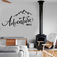 Adventure Begins wall stickers Travel wall decals Mountain Travel wall sticker adventure vinyl home room Bedroom decal molly moon s hypnotic time travel adventure