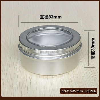 50pcs/lot 150g Aluminum Cosmetic Jar Visual Window Cap Screw Thread Cream Pot Lip Balm Mask Tin Ointment Hand Cream Box