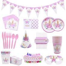 Vaisselle jetable licorne, fournitures de fête, assiettes, gobelets et serviettes en papier, décoration de fête d'anniversaire, réception-cadeau pour bébé fille
