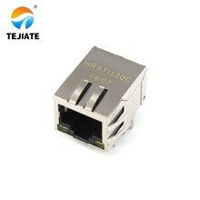 10PCS HR911130C HY911130C horizontal filter with lamp and shrapnel RJ45 gigabit network port