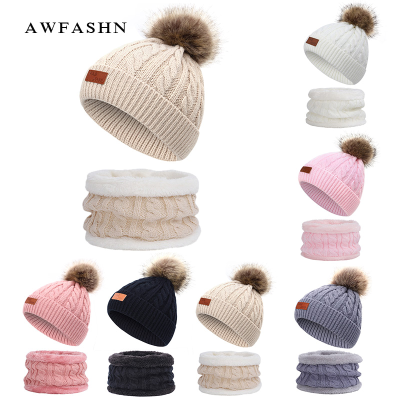 New Children's Knit Hat Scarf Two-piece Winter Plus Velvet Thick Warm Baby Suit Boys And Girls Knitted Ski Hat Scarf Cute Fashio