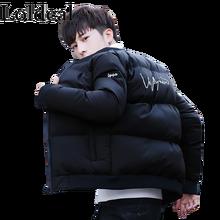 Loldeal Men Winter Jackets Fashion Warm Thick Stand Up Batik