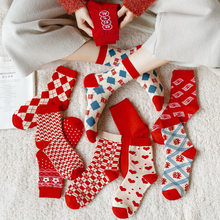 Pied de poule rouge chaussettes torsadées hommes et femmes Couples nouvel an chaussettes automne et hiver nouvelles chaussettes à la mode en gros 35-43 taille