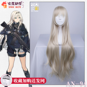 Wigs Hot Game Girls Frontline AN94 Cosplay Disobedient Team Blond Long Straight Hair Unisex Party Role Play Accessories image