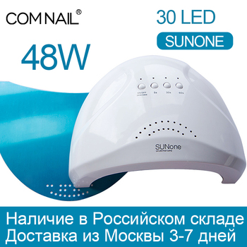 led nail lamp 108w nail dryer gel polish curing lamp with bottom 30s 60s timer lcd display uv lamp for nail tool Powerful UV Lamp for Nail Dryer SUNONE 48W Gel Polish Curing Nail Lamp with Bottom Timer LED Display Quick Dry For Manicure