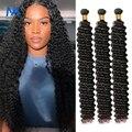 Волшебная волна 26 28 30 32 пряди глубокой волны, бразильские вьющиеся 100% человеческие волосы, необработанные 1 3 4 пряди, двойное плетение