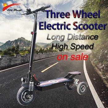 Scooter Eléctrico de tres ruedas, 1000W, 48V, batería, Scooters eléctricos de larga distancia, patines eléctricos para adultos, Scooter Eléctrico