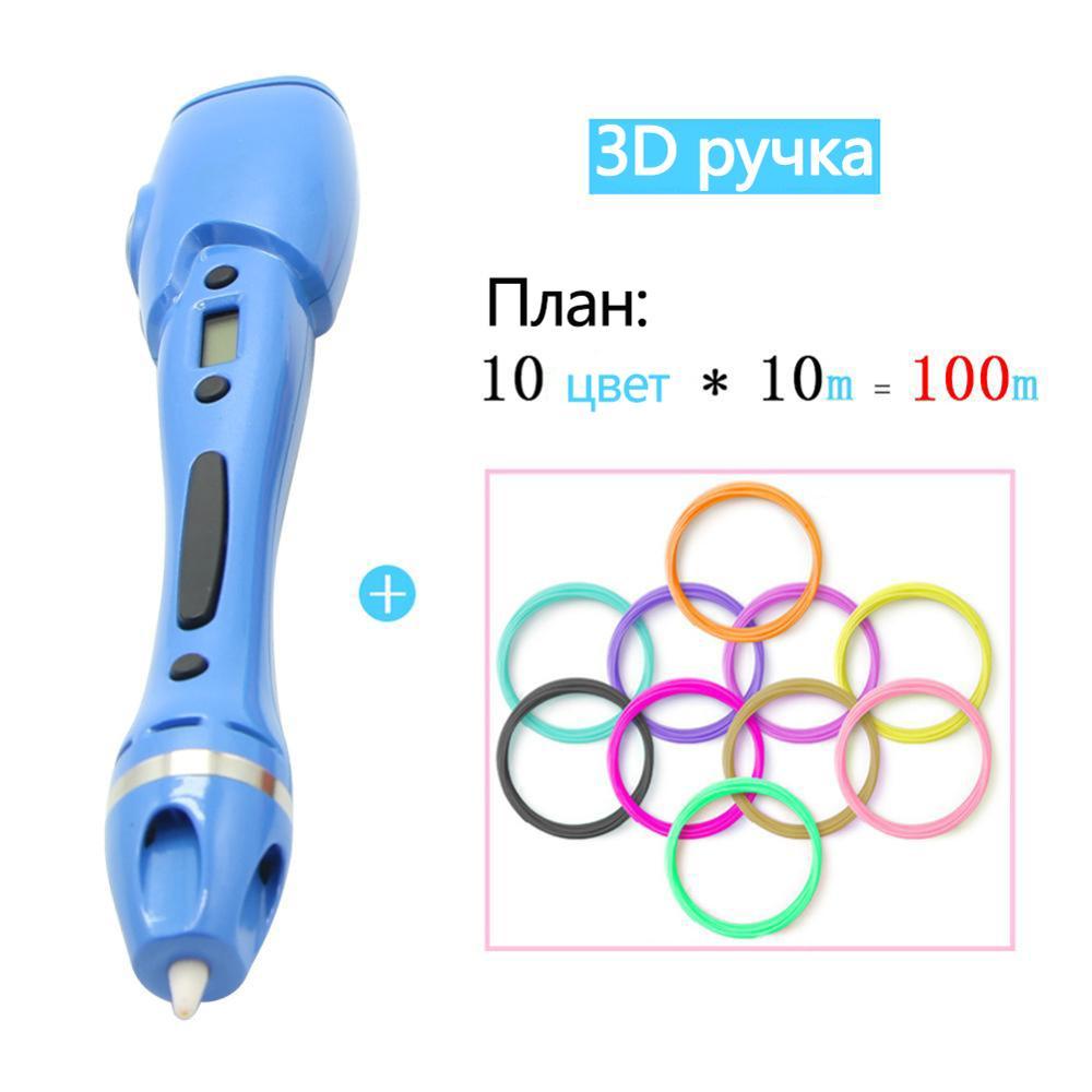 3D stylo d'impression 12V 3D stylo crayon 3D dessin stylo Stift PLA Filament pour enfant enfant éducation loisirs jouets cadeaux d'anniversaire