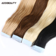 Addbeauty Human Real Hair Extensions 2G Tape In Hair Extension 10PCS 20PCS Set Brazilian Remy Human Hair Weft Bundles Extensions