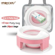 TYRY.HU Baby Pot Portable Silicone Baby Training Seat 3in1 Multifunction Travel Toilet Seat Foldable Children Potty With 20 bags