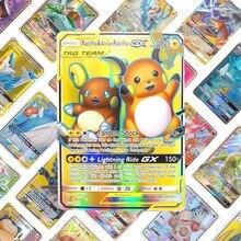 Дети дома pokemones карточная игра битва игрушки Новое поступление карты GX EX Мега карточная Коллекционная игра