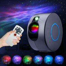 Rotating LED Projector Light Starry Sky Ocean Wave Star Galaxy Nebula Night Lamp