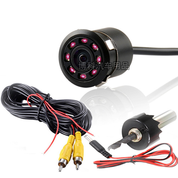 Car Load Universal 18. 5mm With Infrared LED Light Punched Rear View CCD High-definition Night Vision Waterproof Webcam