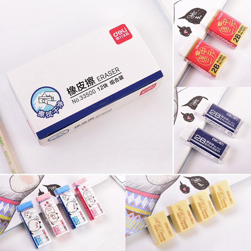 Deli 33500 Young STUDENT'S Rubber Eraser Creative Cute Children Kindergarten Rubber Students Stationery Polished Clean