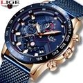2019 LIGE мужской роскошный бренд часов синий сетчатый ремень наручные часы для мужчин хронограф армейские военные кварцевые часы Relogio Masculino