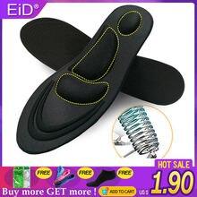 Eid 5d эластичные дезодорирующие стельки из пены с эффектом