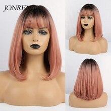 Короткий прямой парик с челкой JONRENAU, синтетические черные парики с темным молочным чаем для черно белых женщин