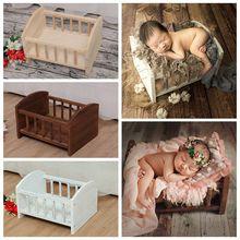 Bioby розовый/фиолетовый/зеленый/небесно-голубой фон для фотосъемки новорожденных реквизит ретро деревянная кровать для студийной фотосъемки детские кроватки