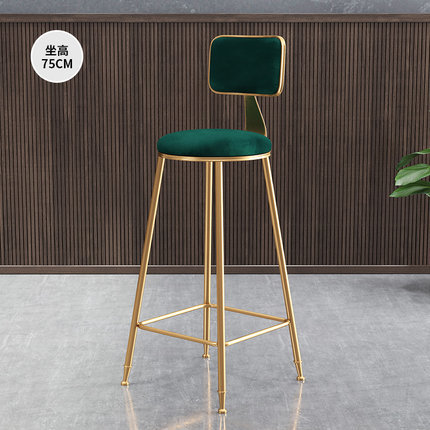 Free Shipping Golden Iron Metal casting High Footstool Luxury Sexy Bar Chair Stool For Home Commercial Pub Cafe Hotel Night Club