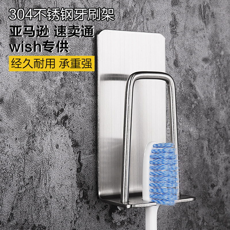 selling amazon hot style cross-border toothbrush shelf toothbrush holder 304 stainless steel tooth brush holder image
