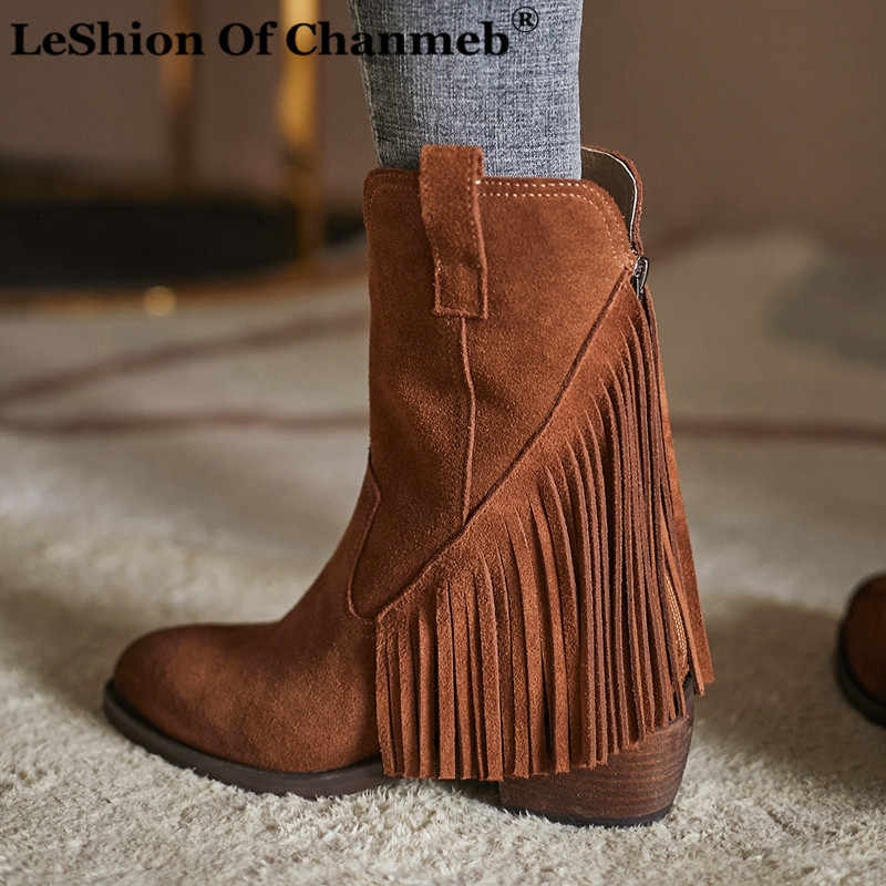 Women Tassels Fringe High Top Ankle Boots High Heel Western Fashion Cowboy Boots