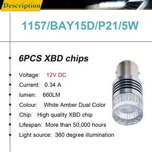 Image 2 - Светодиодный сигнал поворота автомобиля BAY15D P21/5 Вт 30 Вт высокой мощности, 2 шт., светодиодный фонарь заднего хода ДХО, двухцветные лампы белого и янтарного цвета