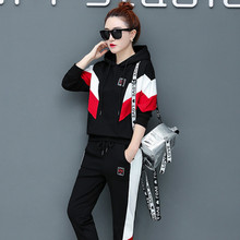 Milinsus Autumn Winter 2019 Sports Wear Suit Women Leisure Loose Tracksuit Two Piece Sets Top and Pants Outfits
