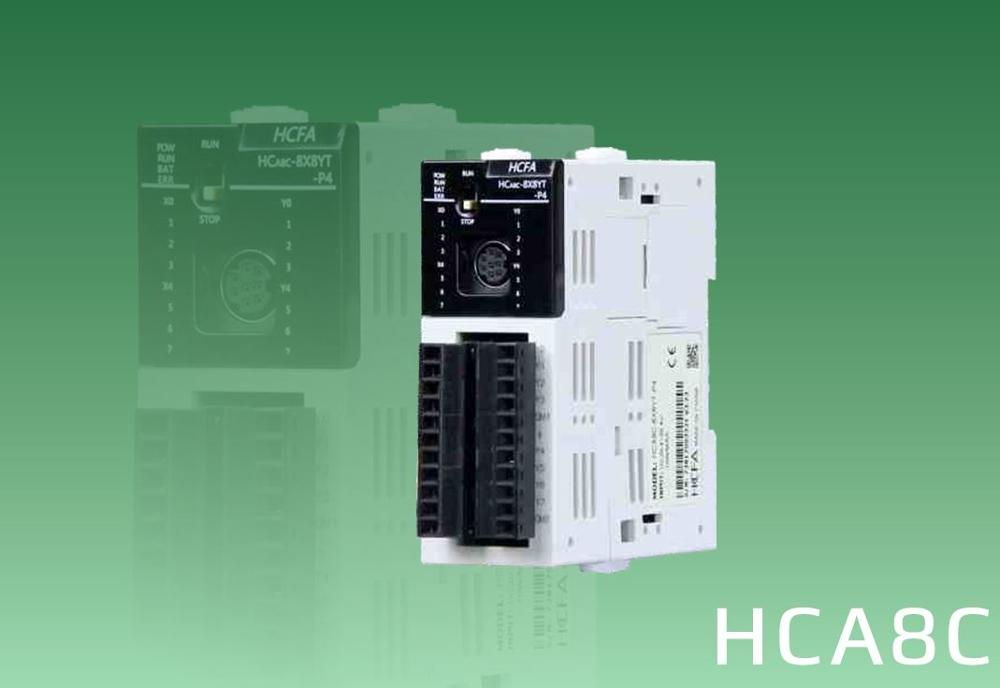 Suitable For Hechuan Plc-hca8c-8x8y Series High Speed Card PLC Replacing Mitsubishi Fx3uc