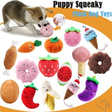 Puppy Squeaky Plush Animals Cartoon Dog Toys Stuffed Squeaking Pet Toy Cute Plush Puzzle for Dogs Cat Chew Squeaker Squeaky Toy