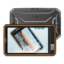 Android 10-inch Rugged Tablet PC Industrial Tablet Fingerprint NFC 4G Full Netcom Rugged Tablet PC PAD