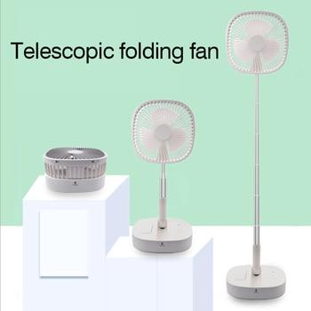 Folding Telescopic Storage Fan With Remote Control Ventilador Mini Portable Air Cooling Fan USB Rechargeable Table Fan 7200mAh