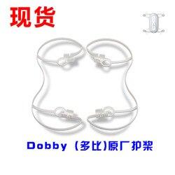 ZEROTECH cero grado de Control inteligente Dobby que el Oar de enfermería Original de fábrica garantiza la caja padel calcetín/Círculo