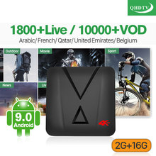 IPTV France Arabic Belgium Netherlands MX10 MINI 2GB+16GB Android 9.0 USB3.0 QHDTV 1 Year IP TV